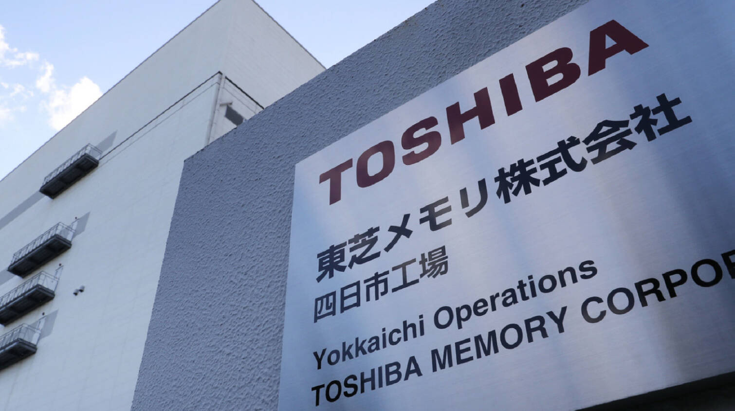 Toshiba, WD NAND Production in Yokkaichi Hit With Power Outage: 6 Exabytes of NAND Production Affected