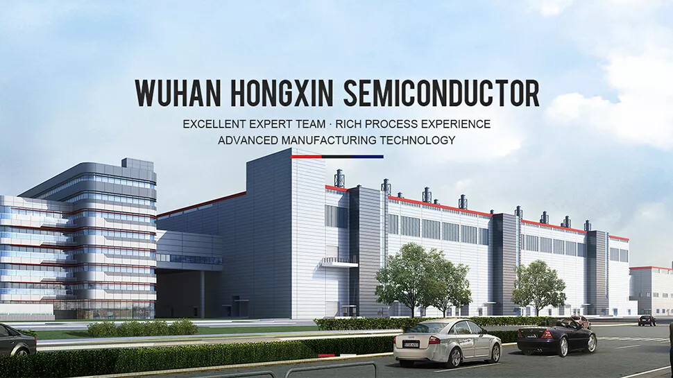 Another Semiconductor Player Bites the Dust: Chinese HSMC Shutters Operations