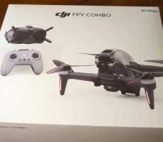 DJI's Killer FPV Drone That Hits 93 MPH Fully Exposed In Video Leak