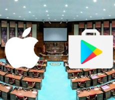 Arizona Home Advances Monthly bill Threatening Apple And Google App Store Payment Monopolies