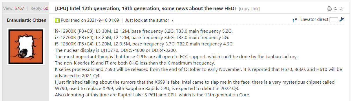 Intel Sapphire Rapids HEDT Processors & W790 Chipset Rumored to Launch Q3 2022